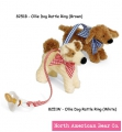 Brown Ollie Dog Pacifier Clip by North American Bear Co. (8251-B)